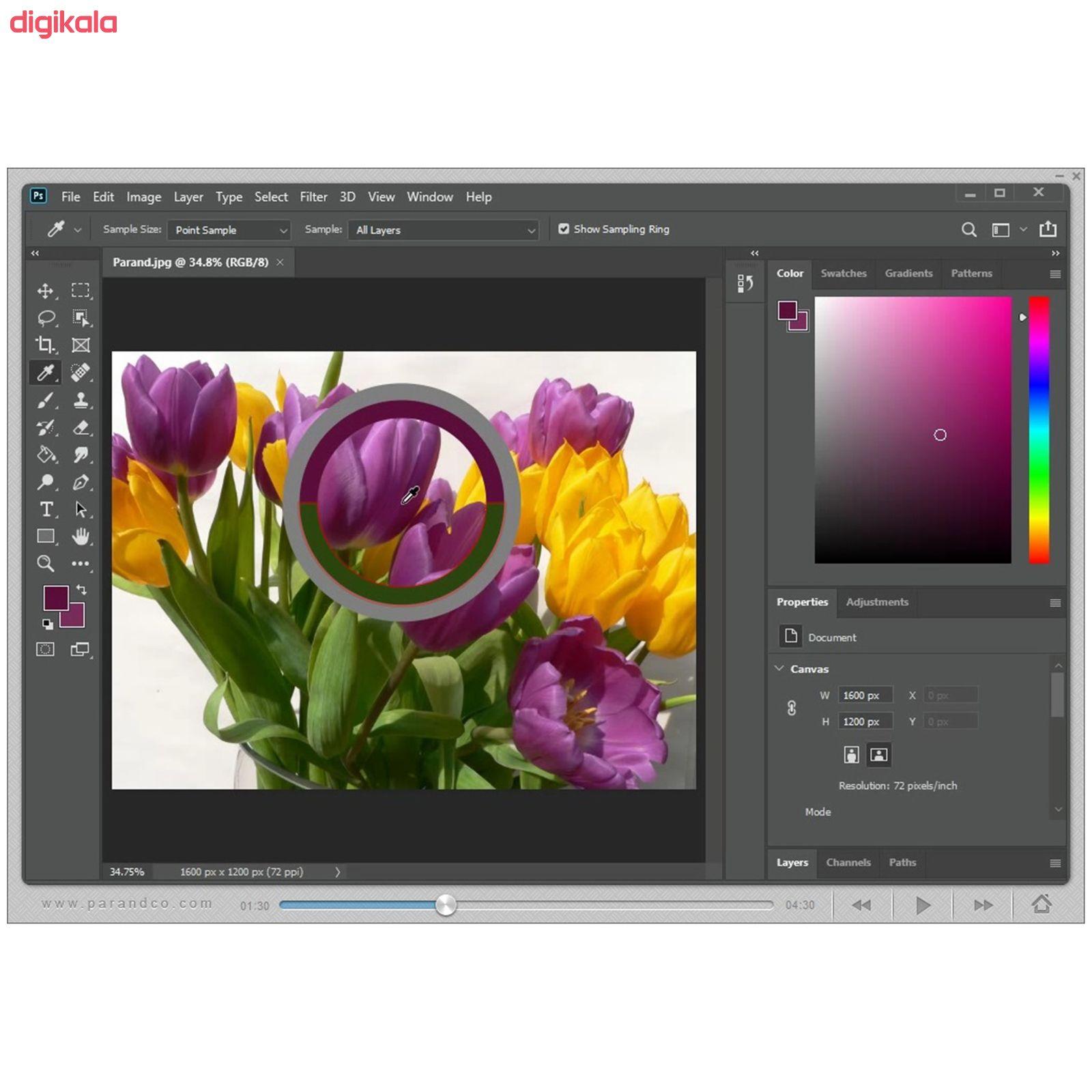 نرم افزار آموزش Photoshop 2020 شرکت پرند main 1 5