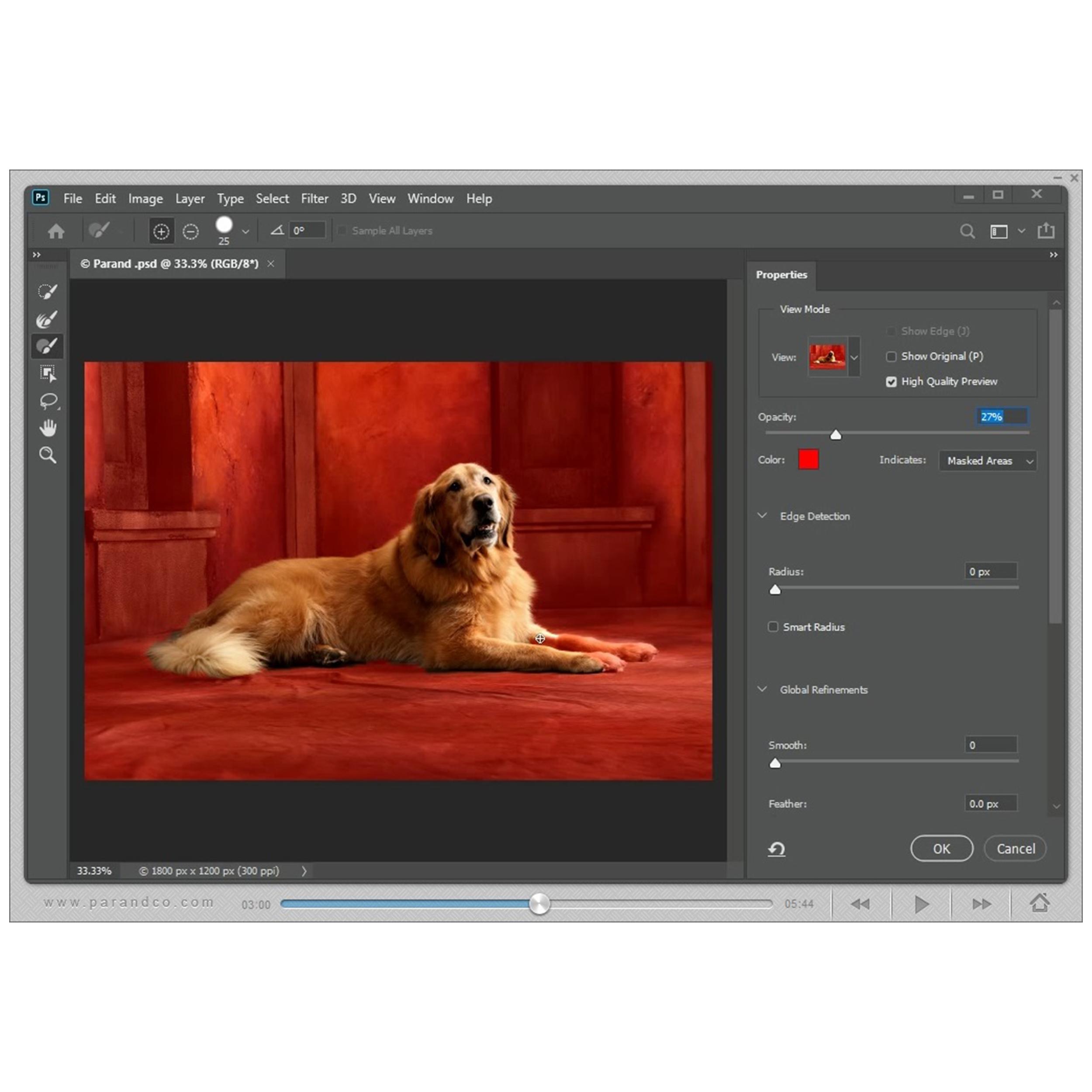 نرم افزار آموزش Photoshop 2020 شرکت پرند main 1 8