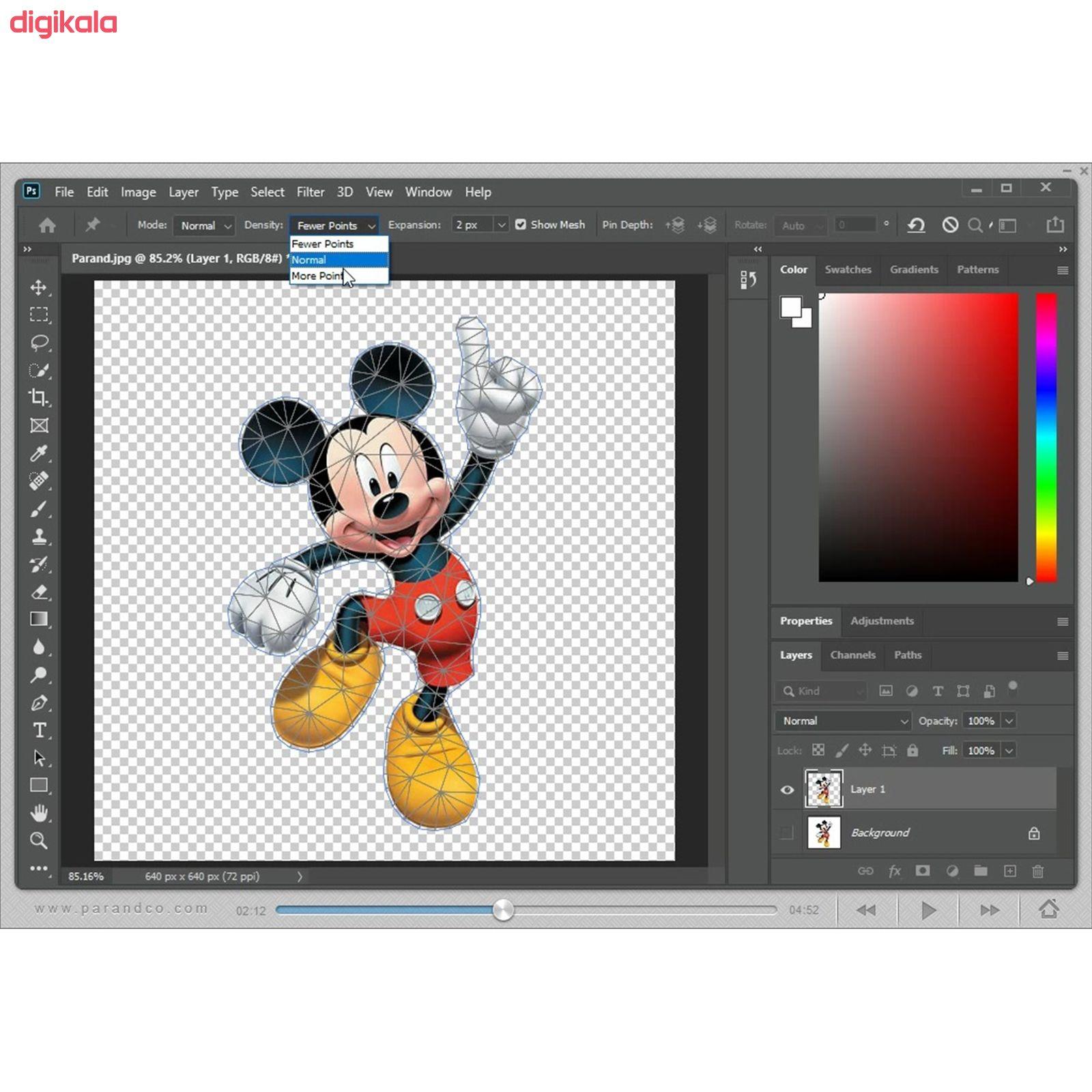 نرم افزار آموزش Photoshop 2020 شرکت پرند main 1 9