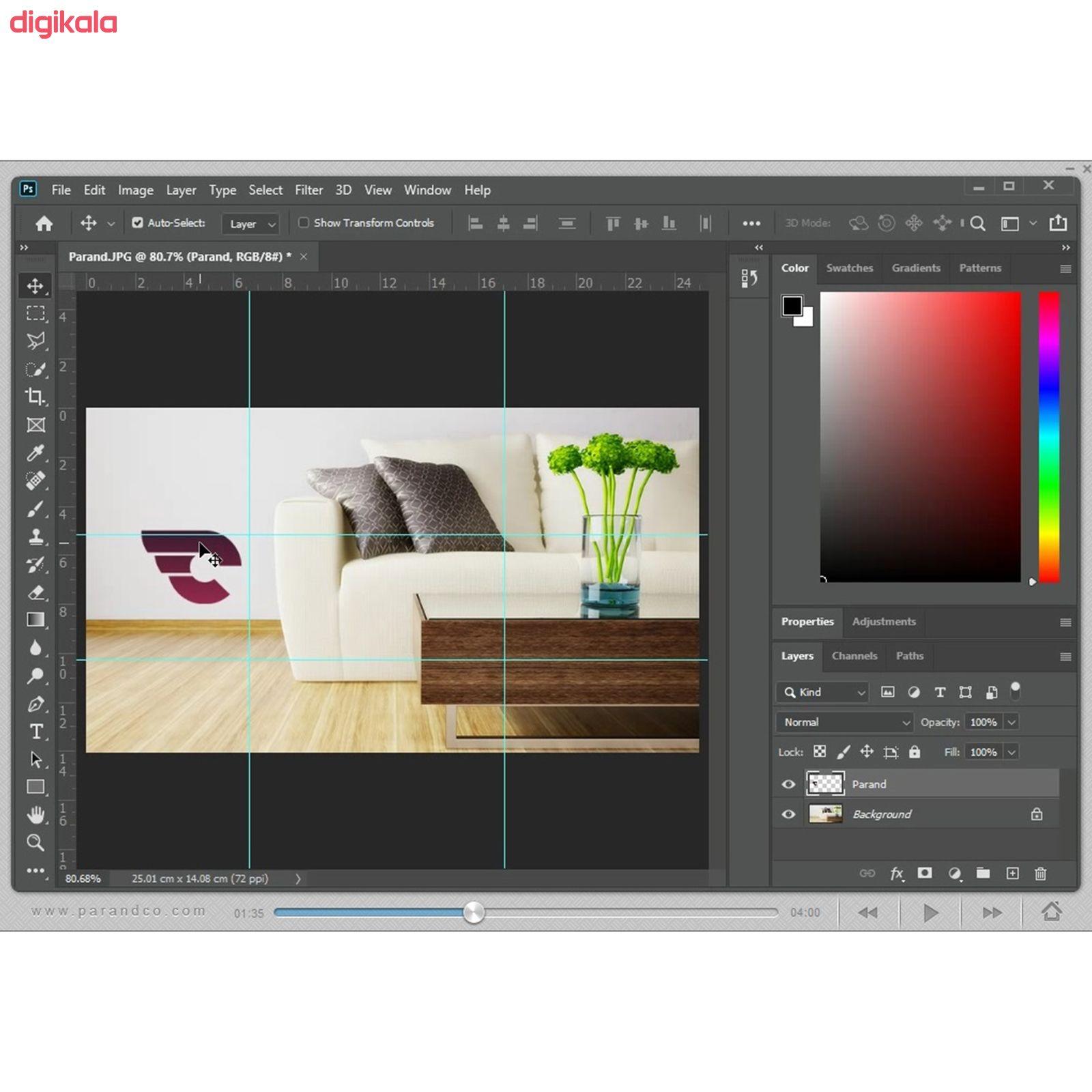 نرم افزار آموزش Photoshop 2020 شرکت پرند main 1 10