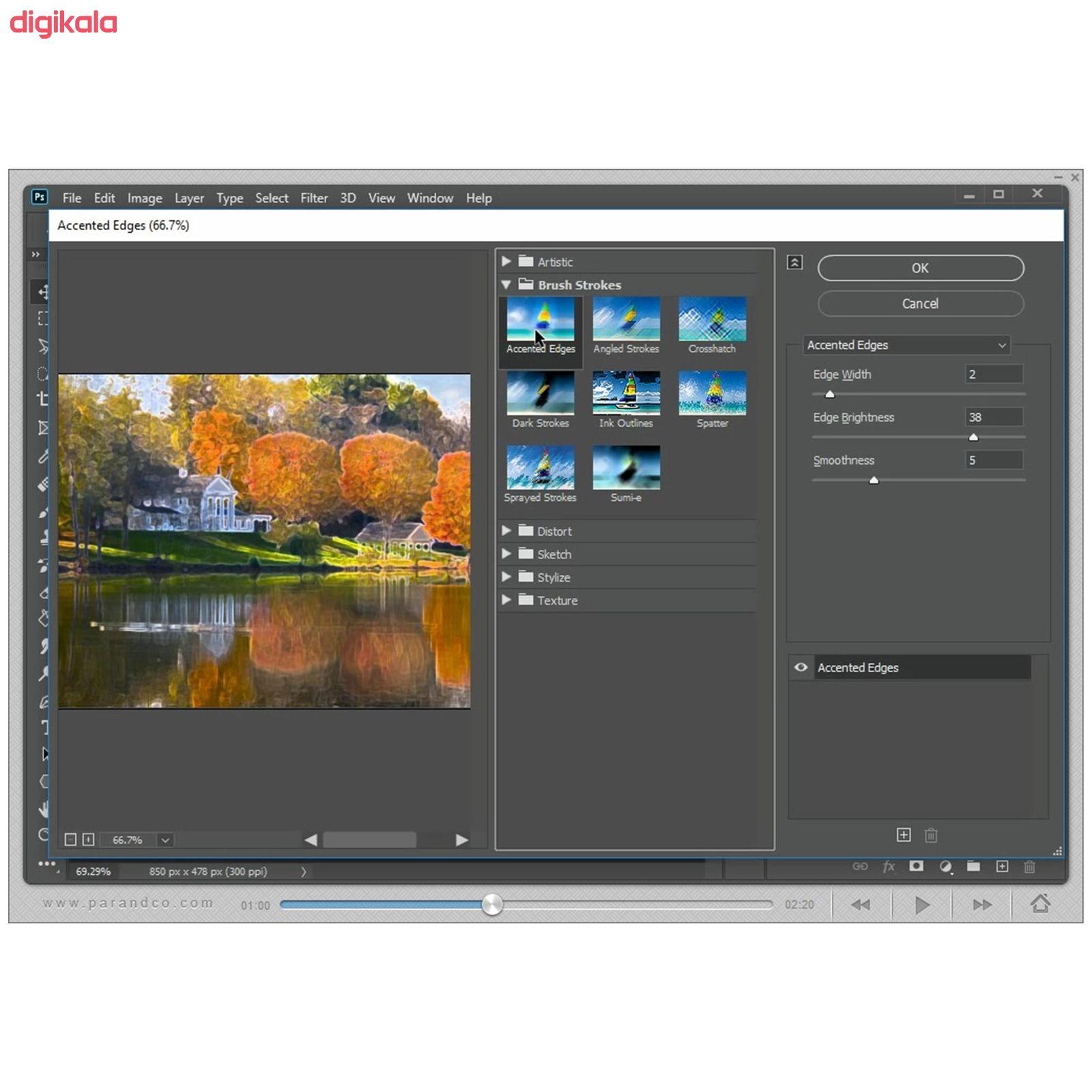 نرم افزار آموزش Photoshop 2020 شرکت پرند main 1 13
