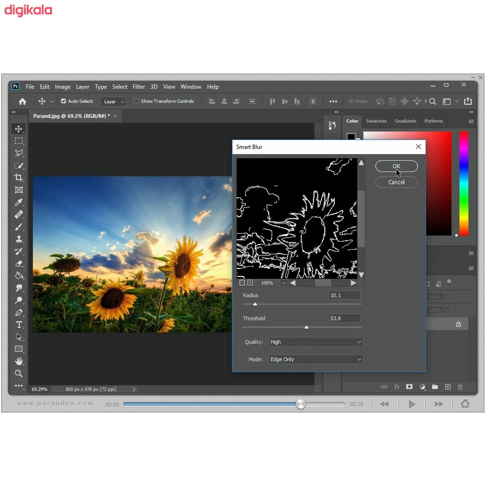 نرم افزار آموزش Photoshop 2020 شرکت پرند main 1 16