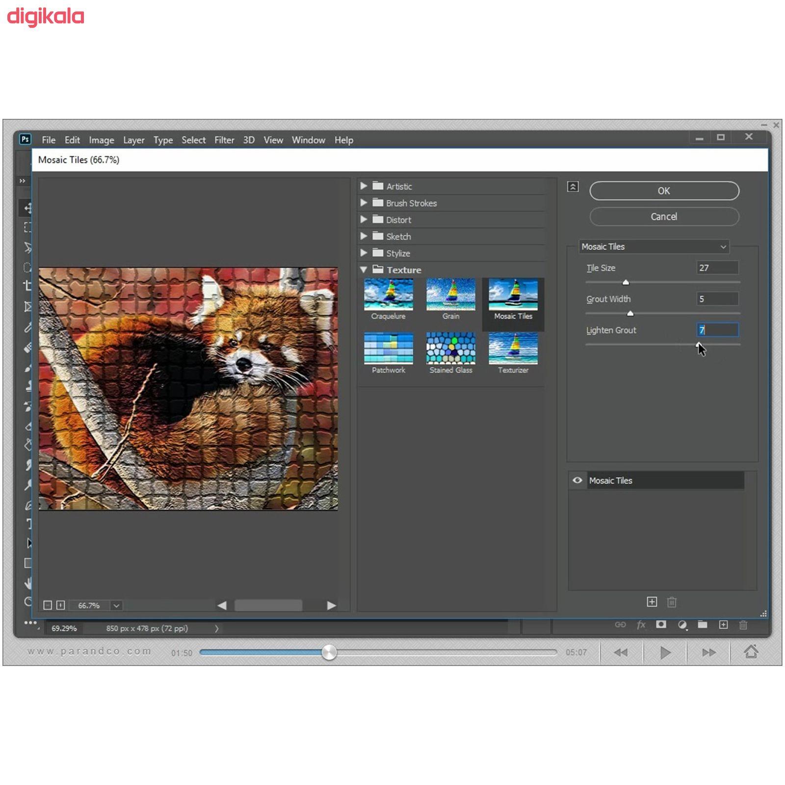 نرم افزار آموزش Photoshop 2020 شرکت پرند main 1 14