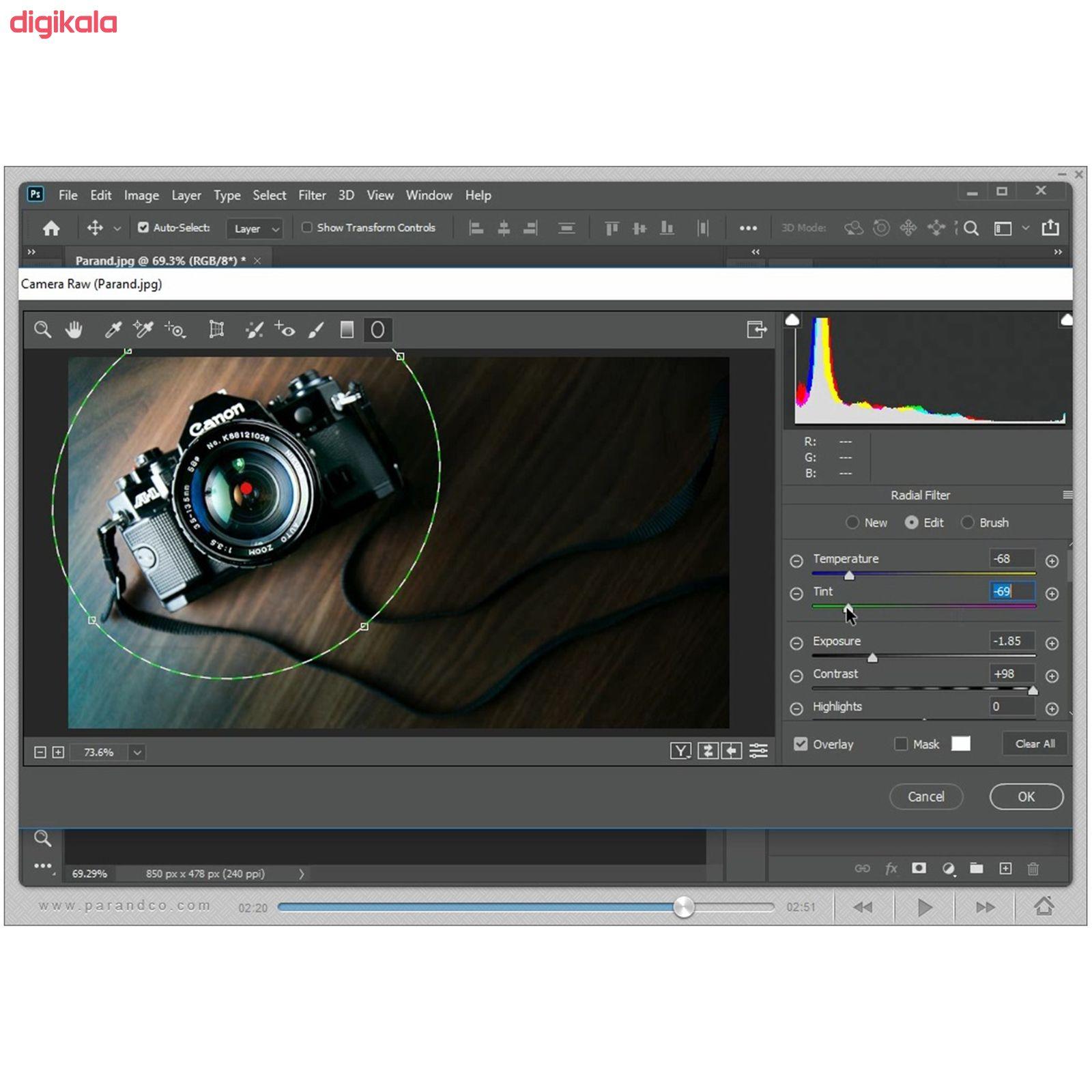 نرم افزار آموزش Photoshop 2020 شرکت پرند main 1 15