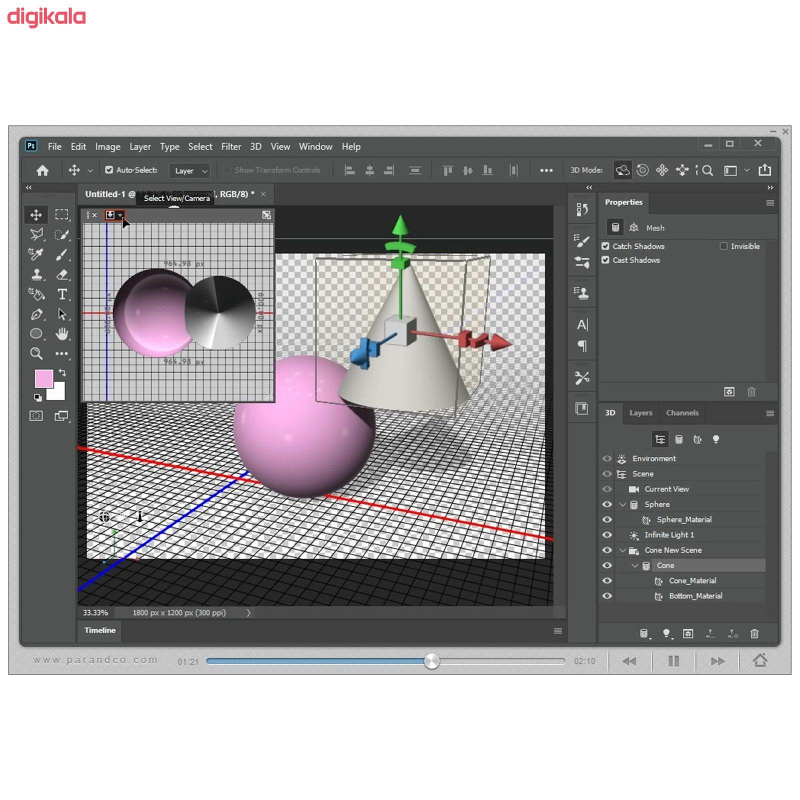 نرم افزار آموزش Photoshop 2020 شرکت پرند main 1 18