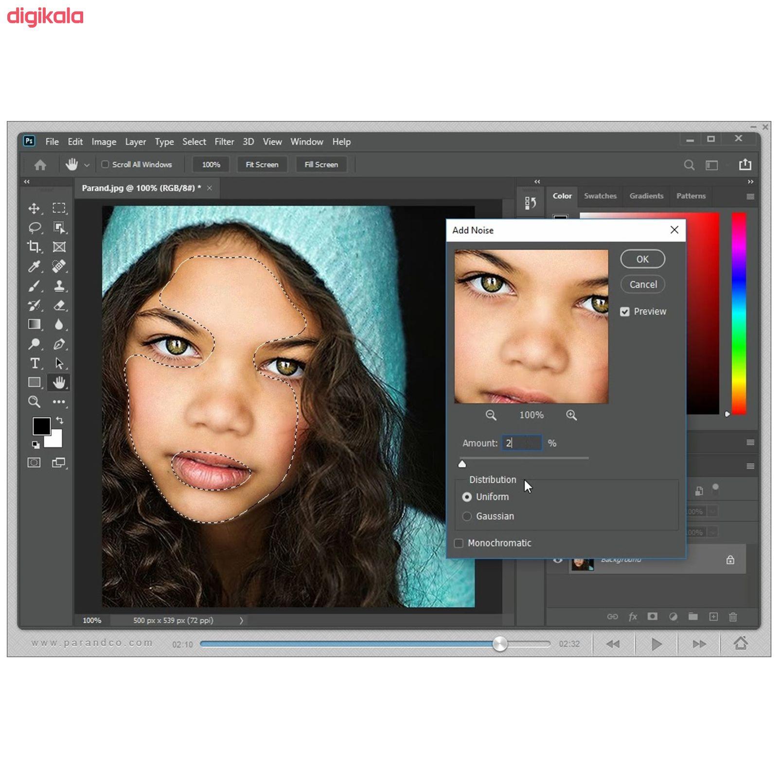 نرم افزار آموزش Photoshop 2020 شرکت پرند main 1 19