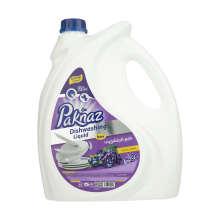 مایع ظرفشویی پاکناز مدل Grapes مقدار 3.75 کیلوگرم