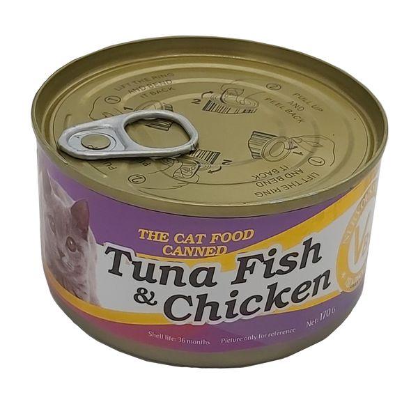 کنسرو غذای گربه کد Tuna-Fish_VB1 وزن 170 گرم