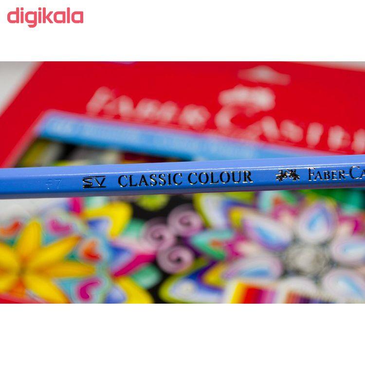 مداد رنگی 24 رنگ مدل Classic main 1 4