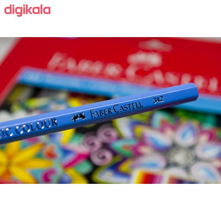 مداد رنگی 24 رنگ مدل Classic main 1 7
