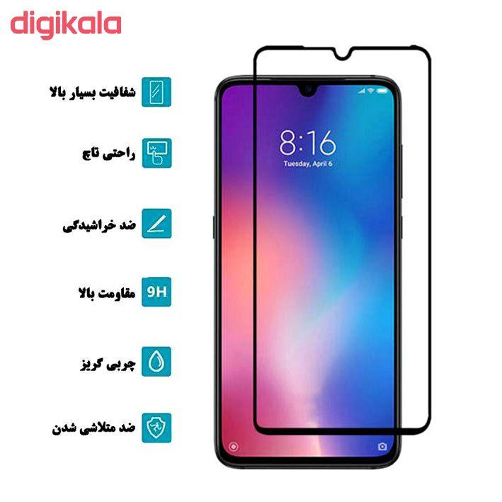 محافظ صفحه نمایش مدل GHF مناسب برای گوشی موبایل هوآوی 2018 Y9 prime بسته 2 عددی main 1 2