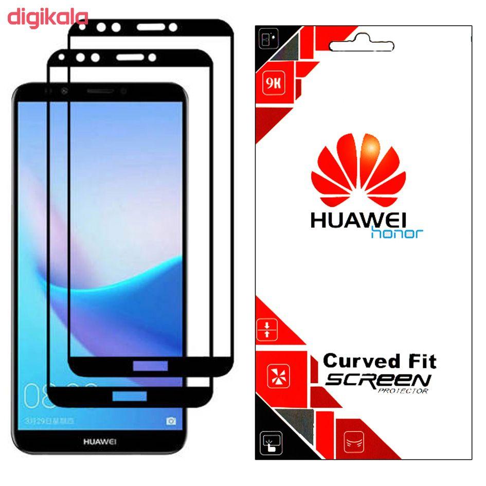 محافظ صفحه نمایش مدل GHF مناسب برای گوشی موبایل هوآوی 2018 Y9 prime بسته 2 عددی main 1 4