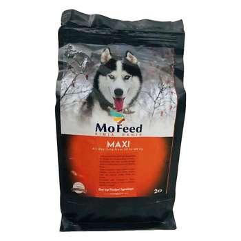 غذای خشک سگ مفید مدل 02 مکسی وزن 2 کیلوگرم
