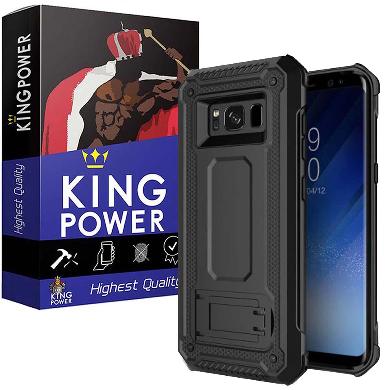 کاور کینگ پاور مدل W21 مناسب برای گوشی موبایل سامسونگ Galaxy S8 thumb