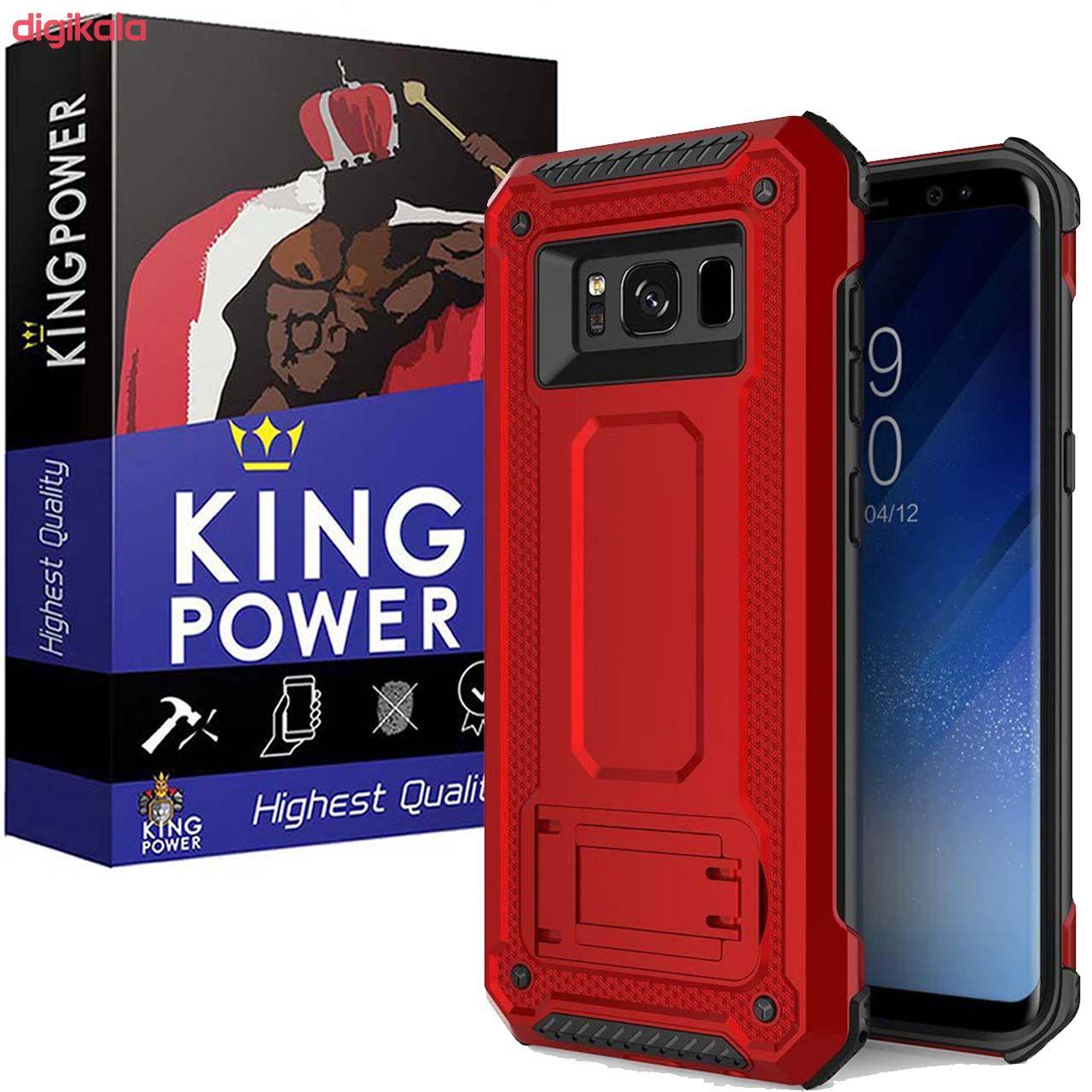 کاور کینگ پاور مدل W21 مناسب برای گوشی موبایل سامسونگ Galaxy S8 main 1 2