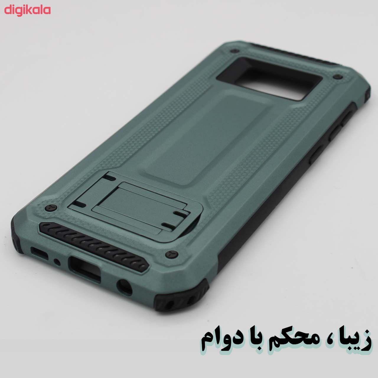 کاور کینگ پاور مدل W21 مناسب برای گوشی موبایل سامسونگ Galaxy S8 main 1 4