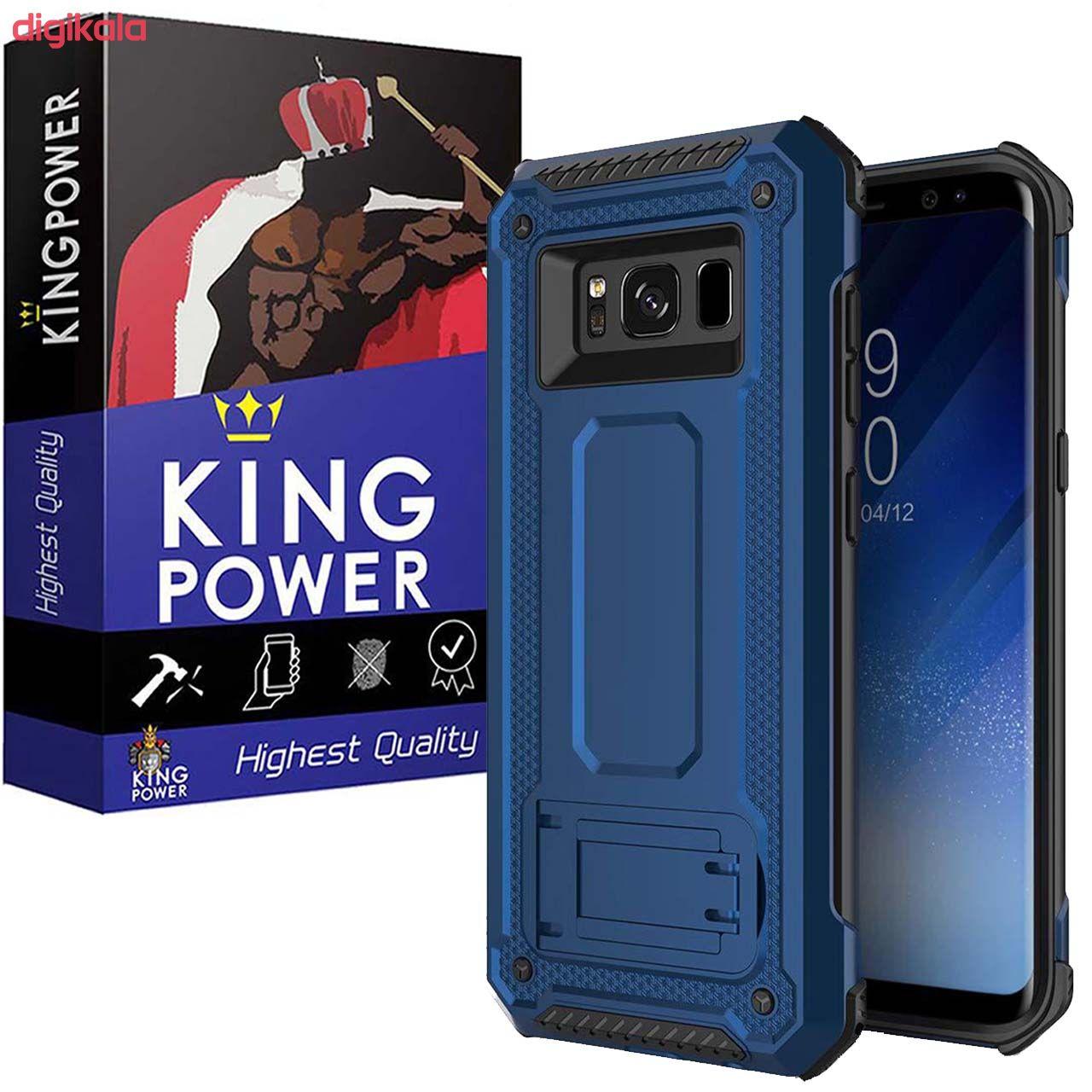کاور کینگ پاور مدل W21 مناسب برای گوشی موبایل سامسونگ Galaxy S8 main 1 1