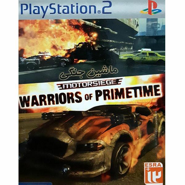 بازی ماشین جنگی مخصوص PS2