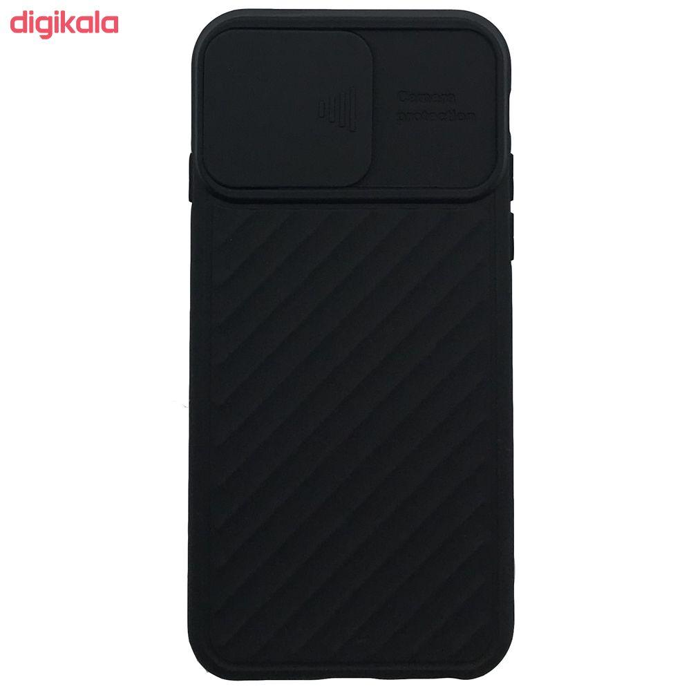کاور مدل H67 مناسب برای گوشی موبایل اپل Iphone 7Plus/8Plus main 1 8