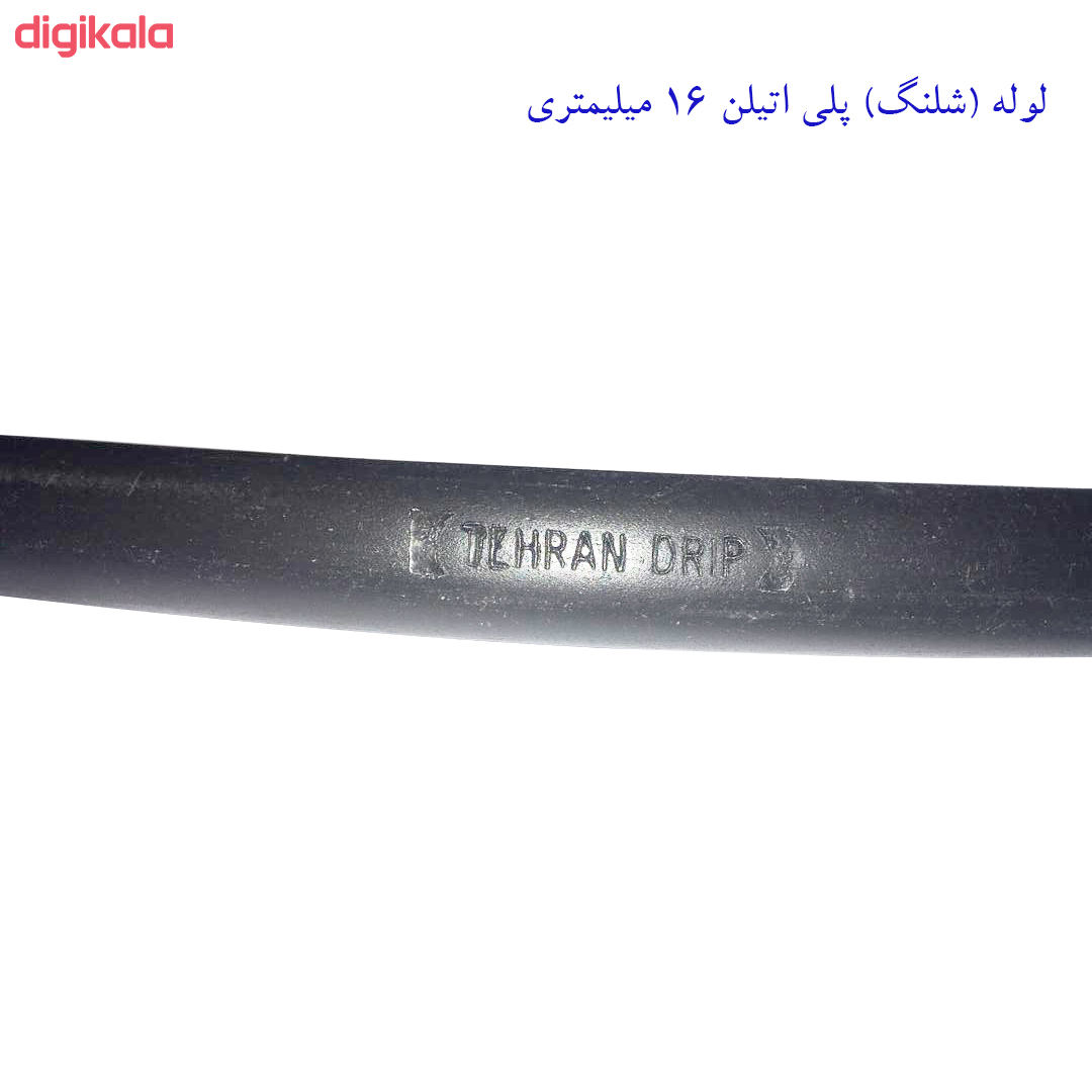 لوازم آبیاری قطره ای تهران دریپ مدل ALFA-100 مجموعه 100 عددی main 1 2