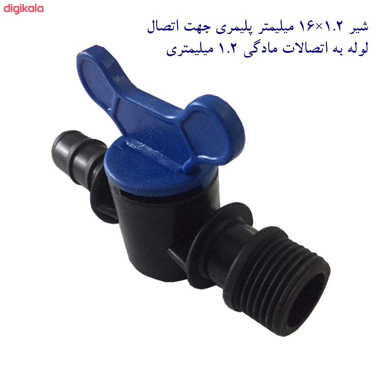 لوازم آبیاری قطره ای تهران دریپ مدل ALFA-100 مجموعه 100 عددی main 1 4