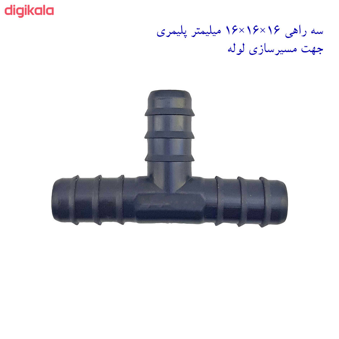 لوازم آبیاری قطره ای تهران دریپ مدل ALFA-100 مجموعه 100 عددی main 1 6