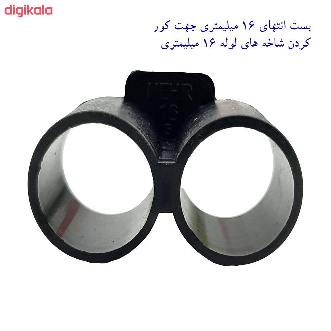 لوازم آبیاری قطره ای تهران دریپ مدل ALFA-100 مجموعه 100 عددی main 1 10