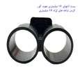 لوازم آبیاری قطره ای تهران دریپ مدل ALFA-100 مجموعه 100 عددی thumb 10