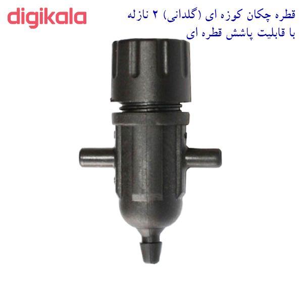 لوازم آبیاری قطره ای تهران دریپ مدل ALFA-100 مجموعه 100 عددی main 1 11