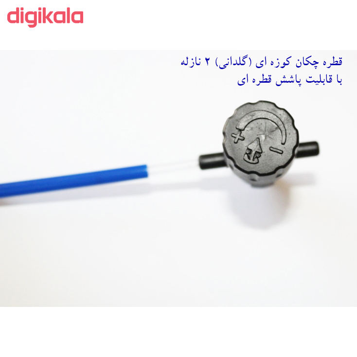 لوازم آبیاری قطره ای تهران دریپ مدل ALFA-100 مجموعه 100 عددی main 1 12