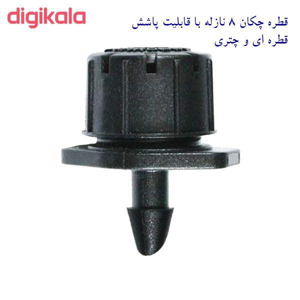 لوازم آبیاری قطره ای تهران دریپ مدل ALFA-100 مجموعه 100 عددی main 1 14