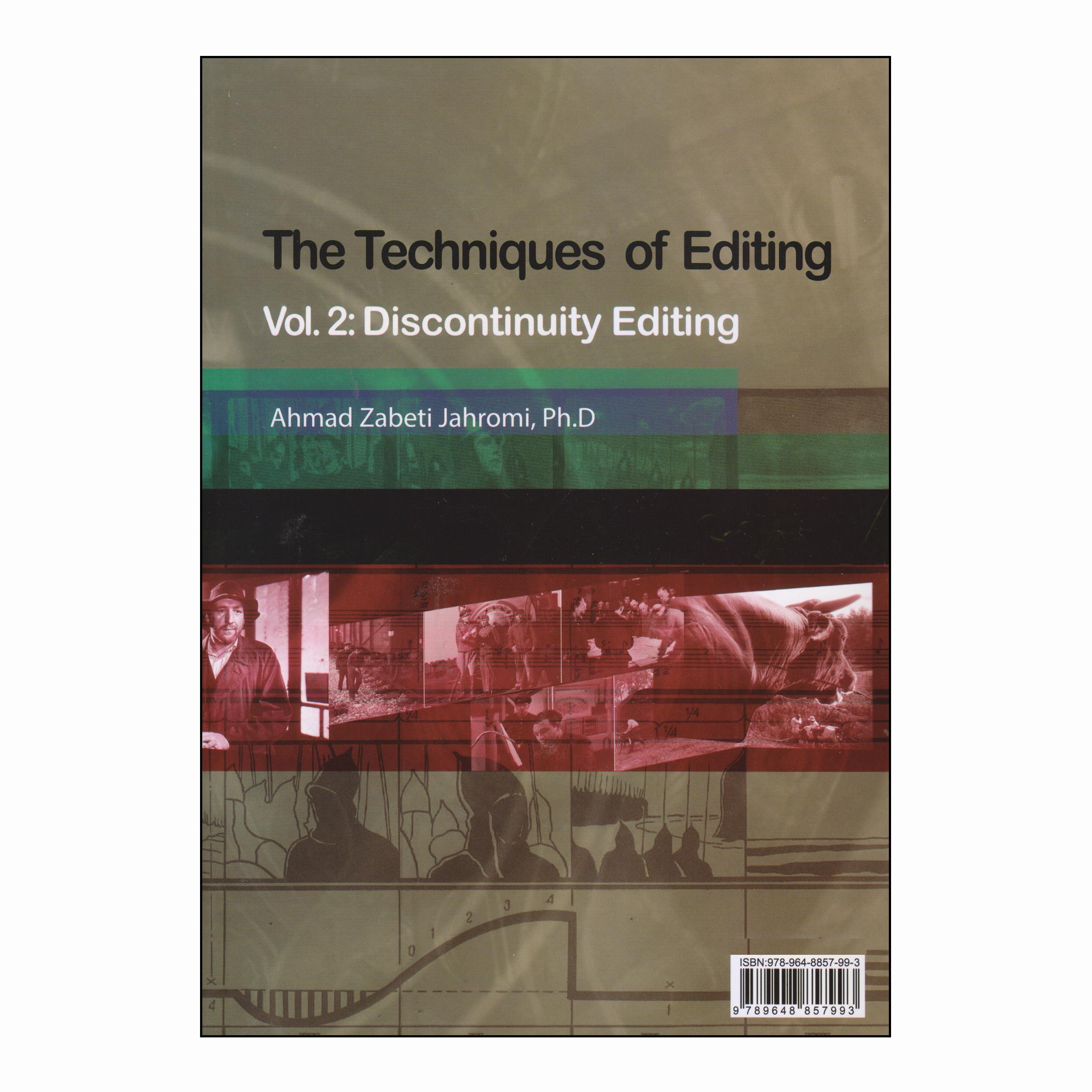 خرید                      کتاب تکنیک های تدوین اثر دکتر احمد ضابطی جهرمی انتشارات دانشگاه صدا و سیما