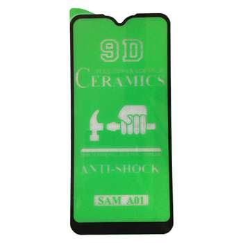محافظ صفحه نمایش M101 مناسب برای گوشی موبایل سامسونگ galaxy A01