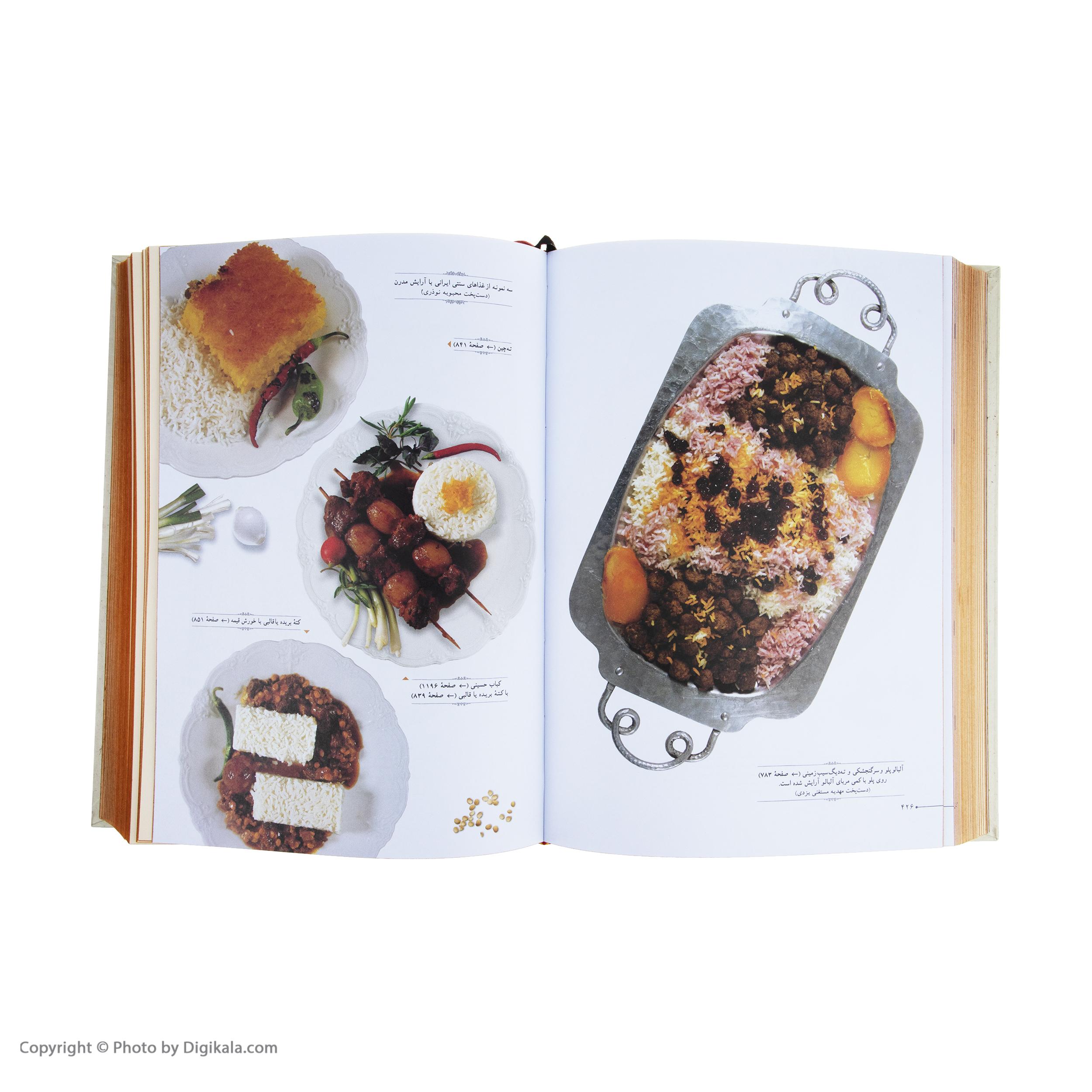 کتاب مستطاب آشپزی از سیر تا پیاز اثر نجف دریابندری دو جلدی main 1 6