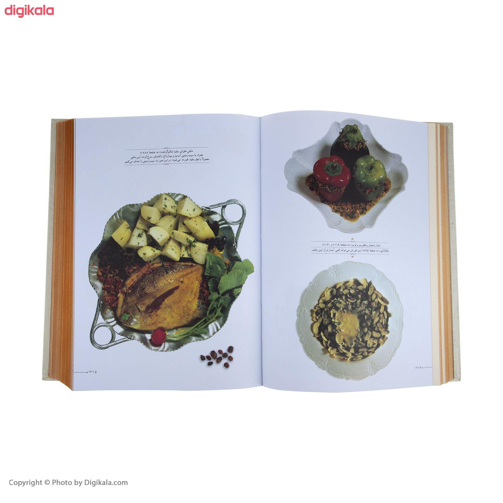 کتاب مستطاب آشپزی از سیر تا پیاز اثر نجف دریابندری دو جلدی main 1 10