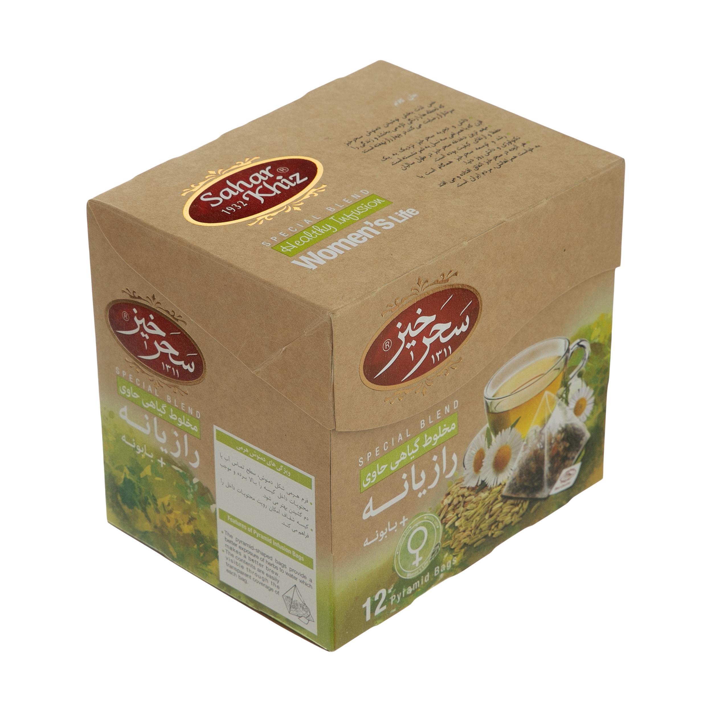دمنوش مخلوط گیاهی رازیانه و بابونه سحر خیز  - بسته 12 عددی