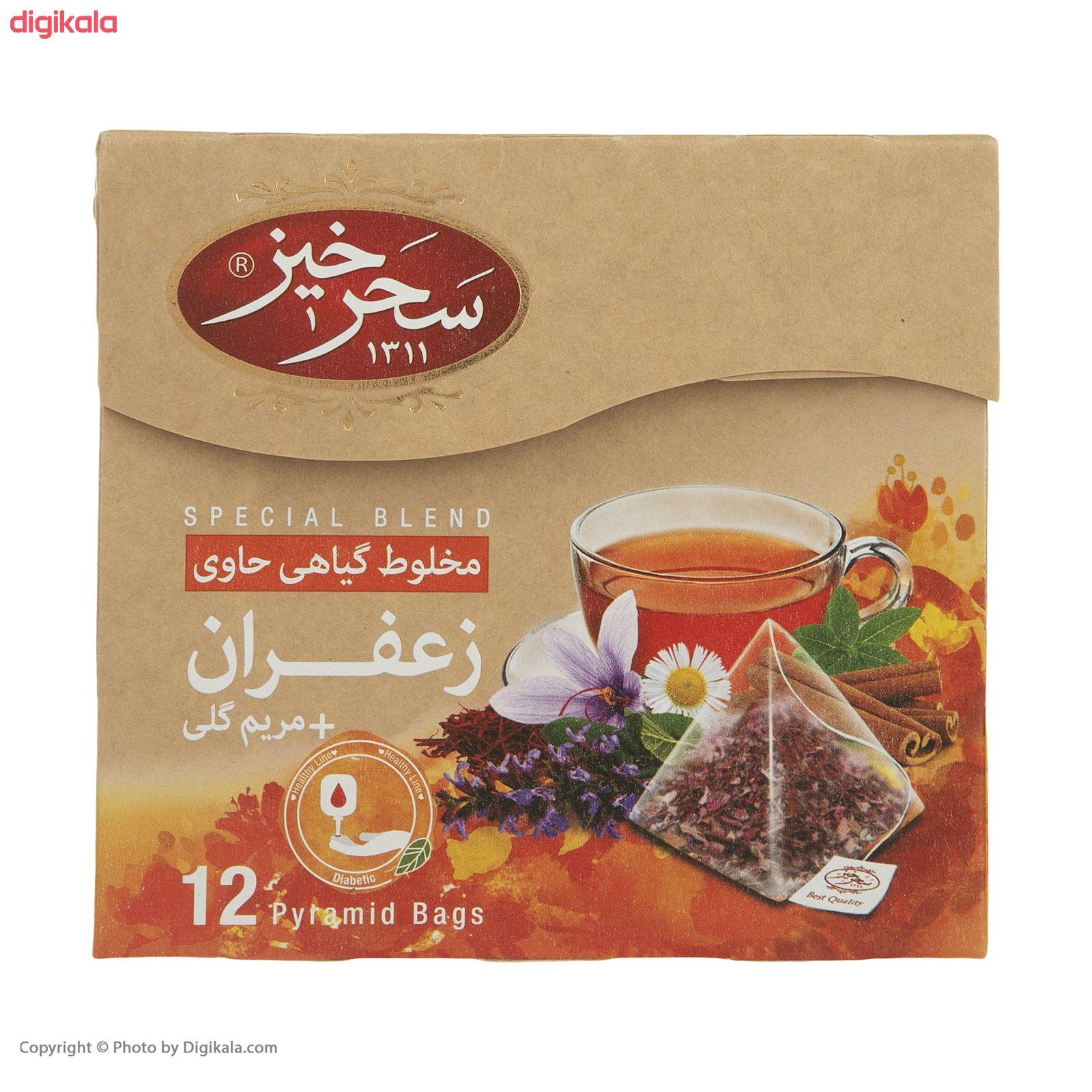 دمنوش مخلوط گیاهی زعفران و مریم گلی سحر خیز  - بسته 12 عددی  main 1 1