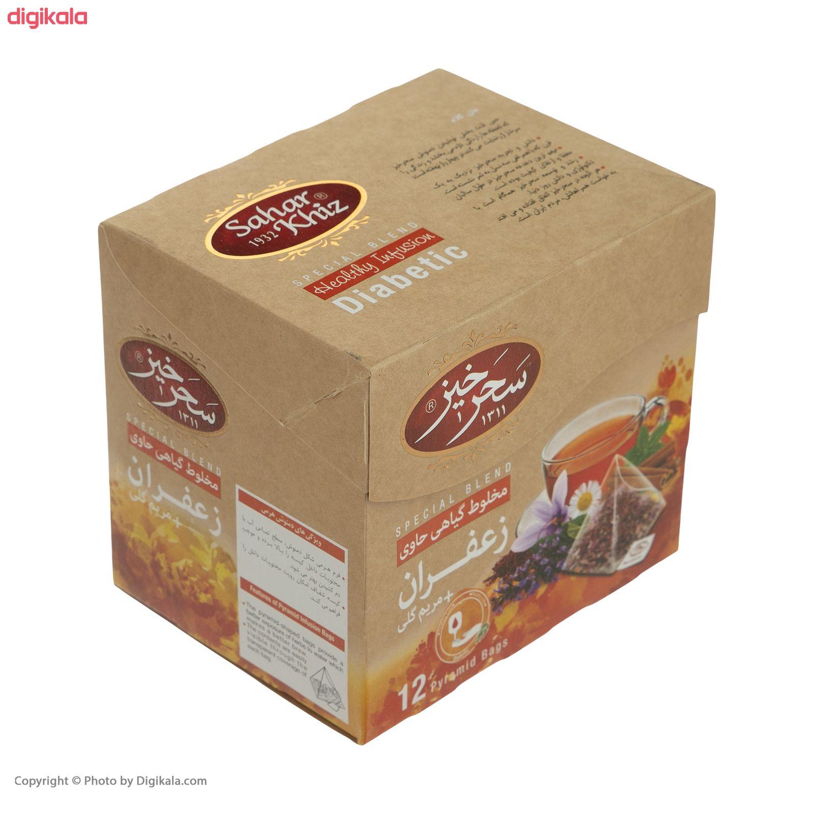 دمنوش مخلوط گیاهی زعفران و مریم گلی سحر خیز  - بسته 12 عددی  main 1 6