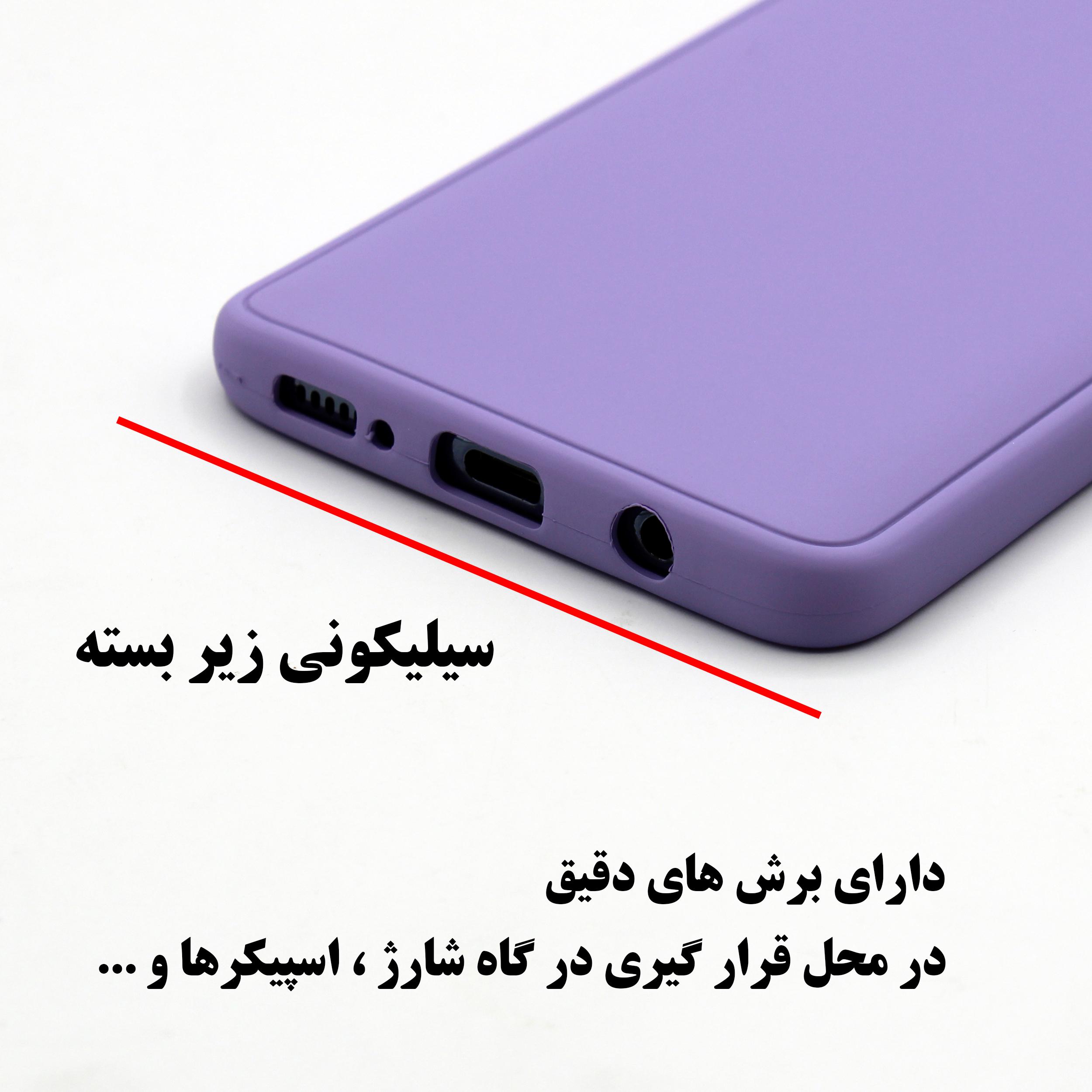 کاور لاین کینگ  مدل SL21 مناسب برای گوشی موبایل شیائومی Redmi Note 8 Pro              ( قیمت و خرید)