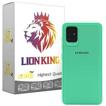 کاور لاین کینگ  مدل SL21 مناسب برای گوشی موبایل سامسونگ Galaxy A71