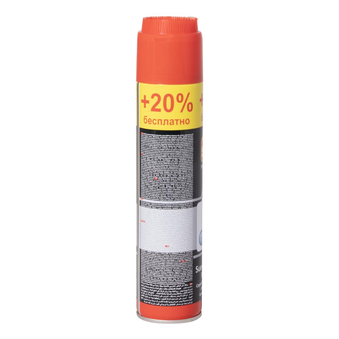 اسپری ترمیم کننده چرم شو مدل SC 70 01 01