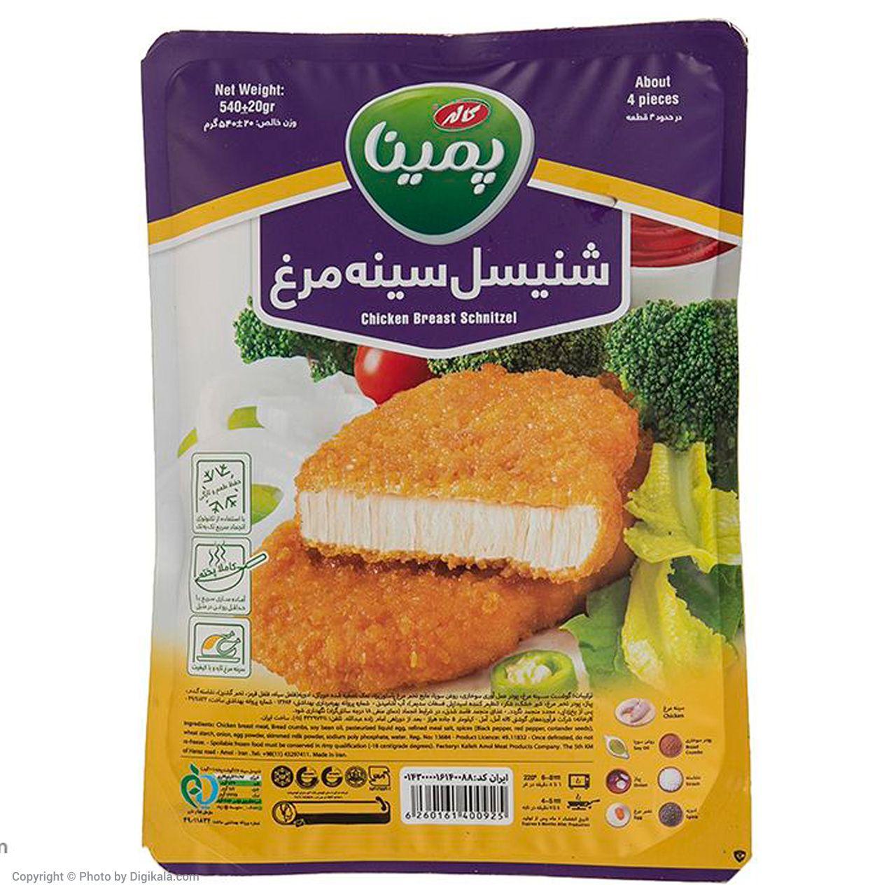 شنیسل سینه مرغ منجمد پمینا مقدار 540 گرم main 1 1