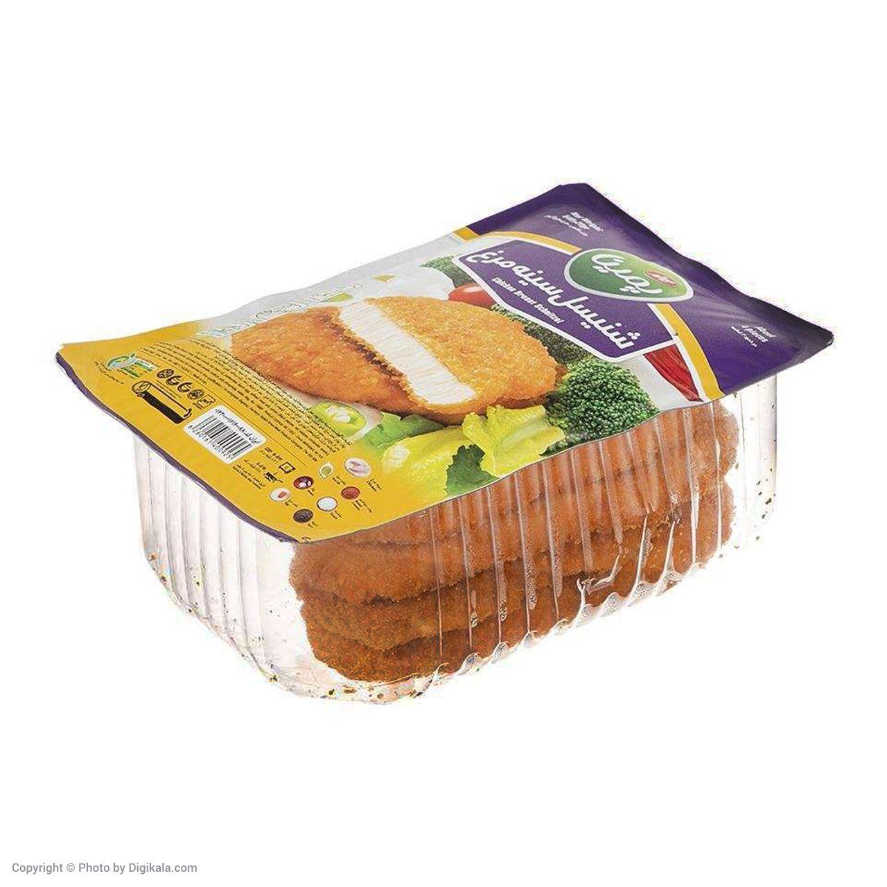 شنیسل سینه مرغ منجمد پمینا مقدار 540 گرم main 1 2