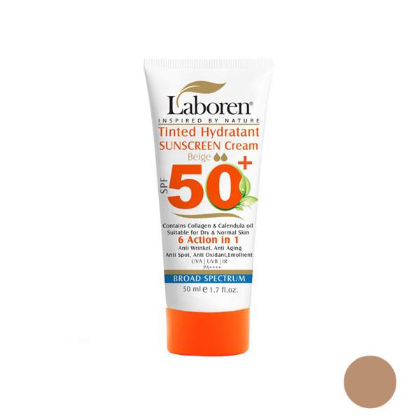 کرم ضد آفتاب لابورن Hydratant کد 01 حجم 50 میلی لیتر