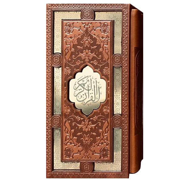 Holy Quran and Divan-e-Hafez (2 Books)