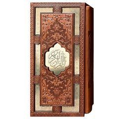 کتاب قرآن کریم و دیوان حافظ انتشارات پیام عدالت مجموعه دو عددی