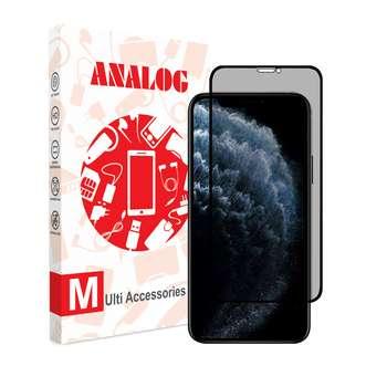 محافظ صفحه نمایش حریم شخصی آنالوگ مدل PSP مناسب برای گوشی موبایل اپل iphone 11Pro