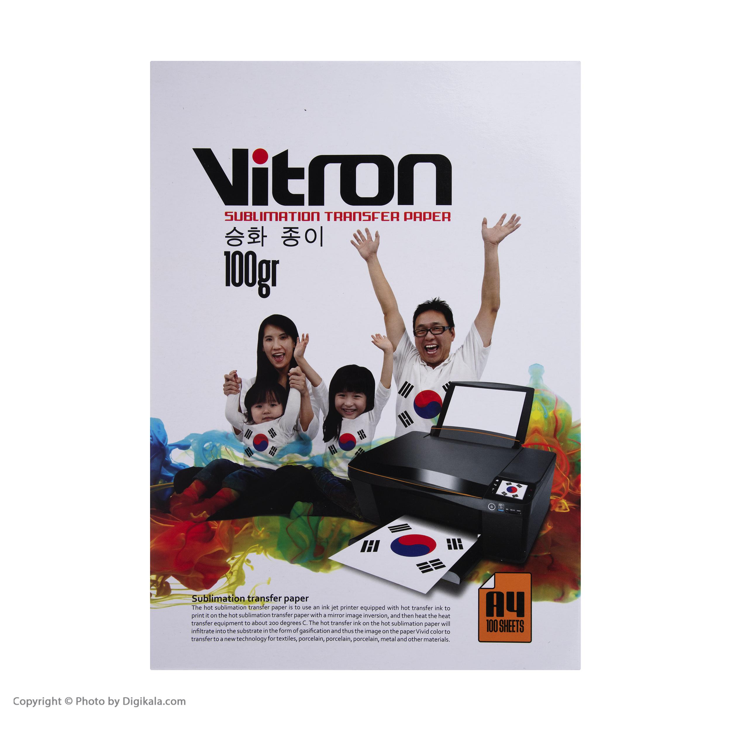 قیمت                      کاغذ سابلیمیشن ویترون کد 01 سایز A4 بسته 100 عددی