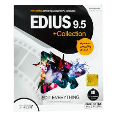 مجموعه نرم افزار Edius 9.5 Collection نشر نوین پندار