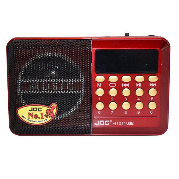 رادیو جوک کد cmp-H1011USB